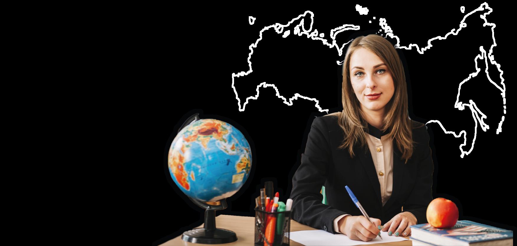 Репетиторы по географии для учеников 5-11 классов в СПб